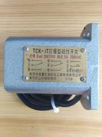 TCK-1T防爆型磁性�_�P[85-265V]��|保一年