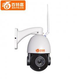 监控器 网络高速球 插卡摄像头 无线网络摄像头
