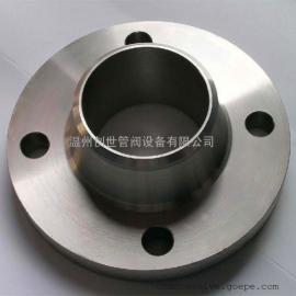 不锈钢HG20595带颈对焊法兰WN