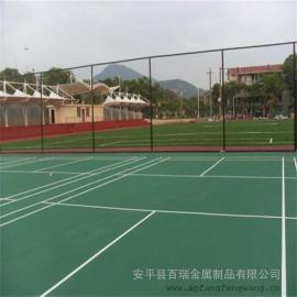 笼式足球场围网|球场围栏网厂|足球球场围网|篮球场铁丝围网