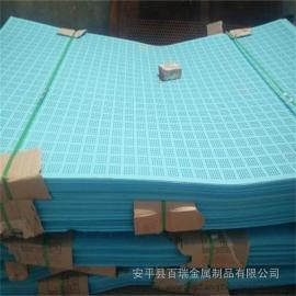 防护爬架网|米字型爬架网片|建筑用爬架|脚手架外架