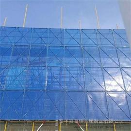 米字爬架网|施工安全爬架网|新型爬架外围安全网|爬架建筑网片
