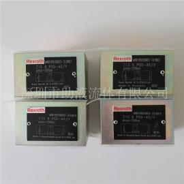 原装力士乐Rexroth叠加式单向阀Z1S 6 P50-4X/V R901086055
