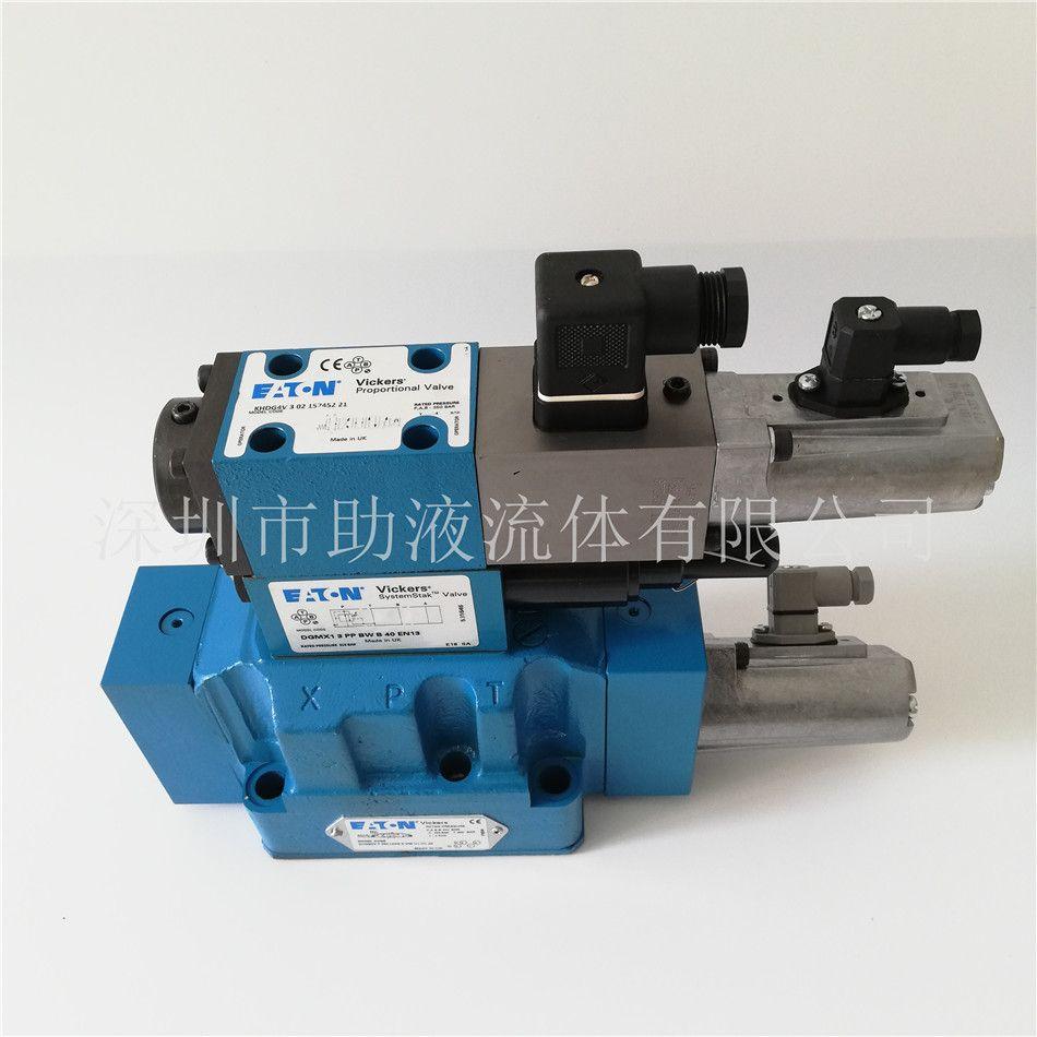 伊顿威格士液压比例阀KBDG5V-7-33C170N-X-M1-PE7-H1-10