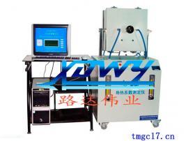 智能双平板稳态导热系数测定仪