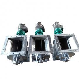 乔达牌不锈钢星型卸料器300*300星型卸料阀耐高温卸料器