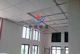 教室降噪 �b�用 �r棉玻�w吸�板 屹晟建材出品 吸音降噪板