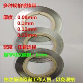 锂电池连接片18650镍带镍片点焊片纯镍带