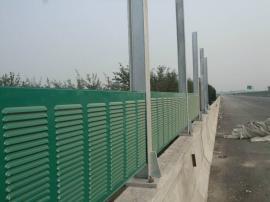 隔音墙制造商,金属声屏障,玻璃钢声屏障