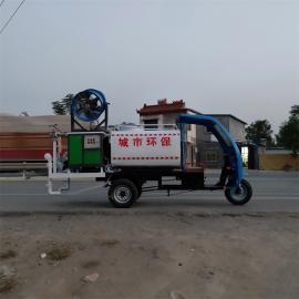 电动洒水车、电动三轮雾炮洒水车、多功能洒水车