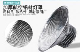 大功率防爆led工�V��50W-100W