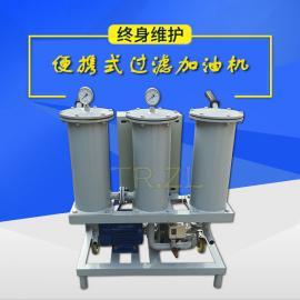 YL-50电动精密过滤加油机,小型多功能移动加油车