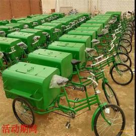 环卫保洁车 人力保洁车生产厂家