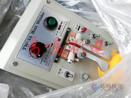 易鸣机电主营日本东京新电机TOKYO焊丝熔接机TW-3A