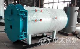 工业燃气锅炉 工业燃气蒸汽锅炉厂家