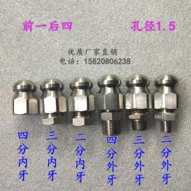 304不锈钢 高压子弹头地老鼠 疏通管道清洗机喷头喷嘴水老鼠