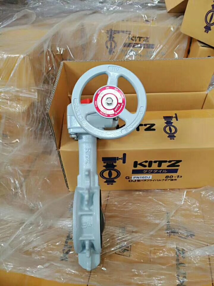 KITZ PN16DJE DN150球墨铸铁蝶阀日本KITZ北泽蝶阀总经销