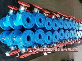 数字锁定平衡阀 暖气供热静态平衡阀SP45F-16Q水流量调节阀