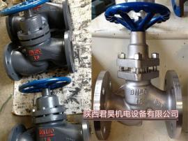 高温球阀 锅炉蒸汽柱塞阀U41SM-16内螺纹丝扣柱塞阀