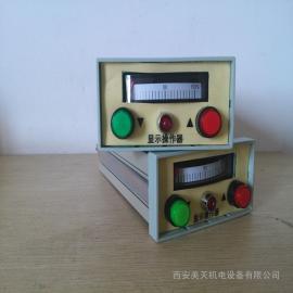 操作器XMJ-01 XD-ⅡXD-Ⅲ显示操作器