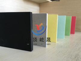 彩色 可�制 �r棉玻�w吸�板 降噪吸音吊�板 屹晟建材出品