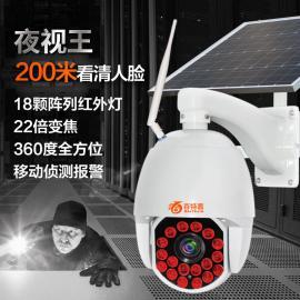 4G太阳能监控 百万高清摄像头 黑光日夜全彩网络摄像机