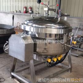 高温高压粽子蒸煮锅-商用蒸煮锅规格