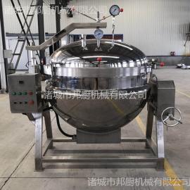 全自动高温高压蒸煮锅-新品蒸煮锅出售