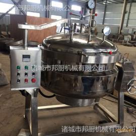 高温高压粽子蒸煮锅-蒸煮锅加工厂