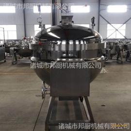 高温高压粽子蒸煮锅-智能蒸煮锅生产商