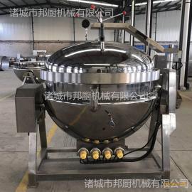 高温高压粽子蒸煮锅-蒸煮锅品牌