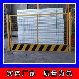 建筑工地安全围栏网 泥浆池防护网 工地施工护栏网 基坑护栏网