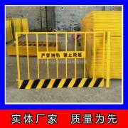 基坑防护网 基坑防护网厂 基坑防护围网