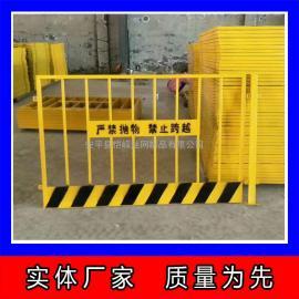 恺嵘基坑防护栏杆 道路临时施工安全围栏网 现货