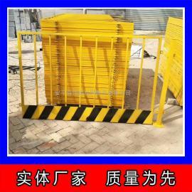 热销工地塔吊基坑围栏网 道路施工警示隔离网