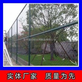 体育场护栏网/3米高球场围栏网/学校球场围栏网/操场围栏