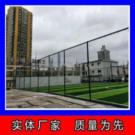 体育场勾花网 篮球场围网 网球场围网现货