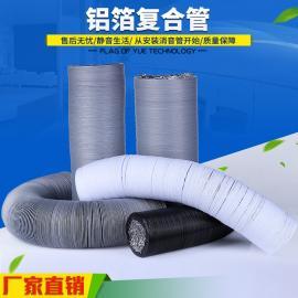 铝箔复合软管
