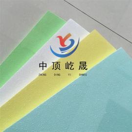 岩棉玻纤吸声板 彩色可订制吸音板 屹晟建材出品 吊顶垂片
