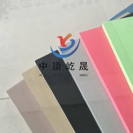 可订制 彩色天花板 岩棉降噪吸声板 屹晟建材出品 吸声垂片