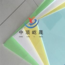 直角 岩棉玻纤吸声板 降噪玻纤板 岩棉玻纤吊顶板 屹晟建材