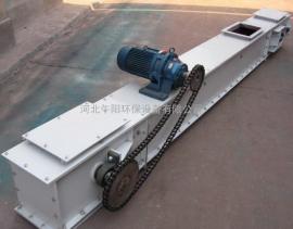 刮板输送机定制A异型刮板机A钢厂输送专用设备