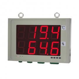 PT100温度传感器 工业大屏显示仪 RS485通讯