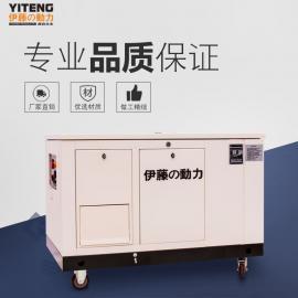 YT15RSE伊藤15kw汽油发电机