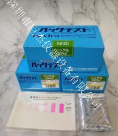 日本KYORITSU共立镍离子水质测试包