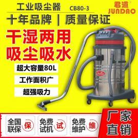 干湿两用吸尘器大功率清洁设备