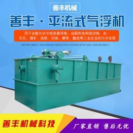 石油污水处理平流式溶气气浮机 不易堵塞碳钢防腐溶气气浮机