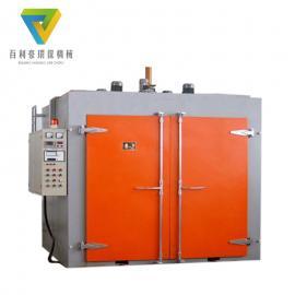 百利豪高温热风循环烘箱 烘箱热循环烤箱 高温烘箱