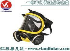 YFD-MJ-02双滤盒柱形全面罩防毒面具
