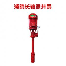 XBD�L�S深井泵立式�L�S水泵高�合�防井用深井泵高�弘��由罹�泵